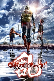 Image Kabaneri of the Iron Fortress - The Battle of Unato