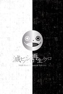 Image 滅ビノシロ 再生ノクロ NieR Music Concert & Talk Live Blu-ray