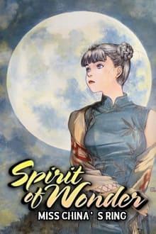 Image Spirit of Wonder チャイナさんの憂鬱