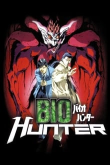 Image Bio Hunter