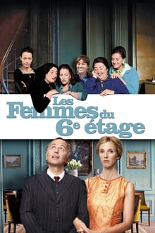 Image Les Femmes du 6e étage