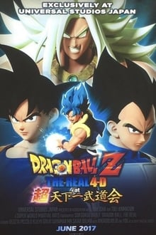 Image Dragon Ball Z: The Real 4-D at 超天下一武道会