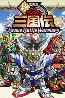 Image SD Gundam Sangokuden Brave Battle Warriors