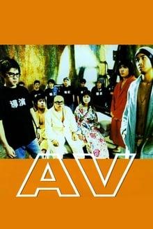 Image AV