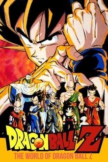 Image The World of Dragon Ball Z 2000