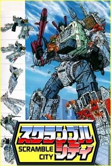 Image 戦え!超ロボット生命体トランスフォーマー スクランブルシティ発動編