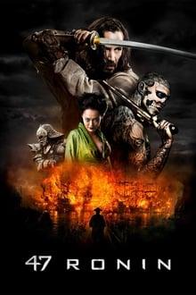 Image 47 Ronin