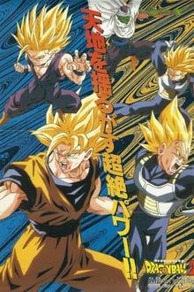 Image Dragon Ball Z - Le Plan d'anéantissement des Saiyans