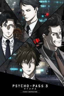 Image Psycho-Pass 3 : First Inspector 2020