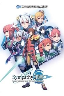 Image 『PSO』シリーズ15周年記念コンサート「シンパシー2015」ライブメモリアルアルバム