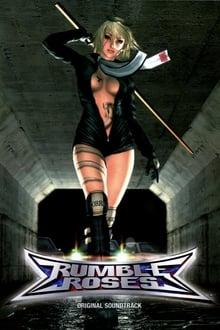 Image 「RUMBLE ROSES」オリジナル・サウンドトラック