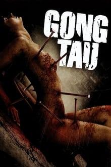 Image Gong Tau
