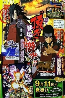 Image Naruto Shippuden: OVA Hashirama Senju vs Madara Uchiha
