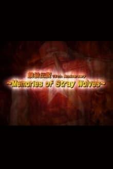 Image 餓狼伝説 15th Anniversary ~Memories of Stray Wolves~