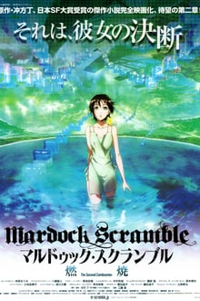 Image Mardock Scramble : The Second Combustion