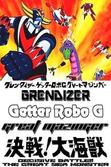 Image Goldorak, Getter Robot G, Great Mazinger contre Le Dragonosaure