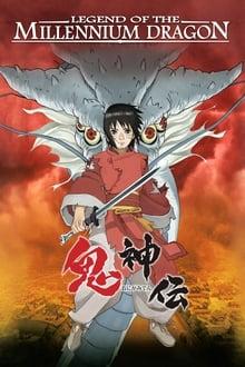 Image Onigamiden, la legende du Dragon Millenaire