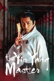 Image The Yin-Yang Master : Dream of Eternity