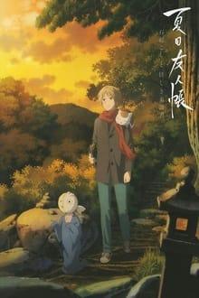 Image Natsume Yuujinchou : Ishi Okoshi to Ayashiki Raihousha
