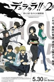 Image Durarara!!x2 Shou: Watashi no Kokoro wa Nabe Moyou
