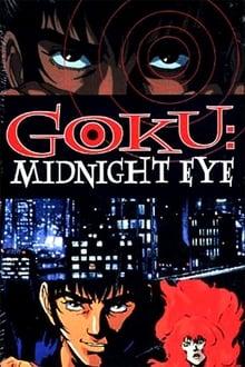 Image Goku Midnight Eye - Partie Un