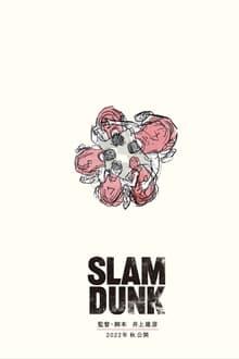 Image Slam Dunk Movie