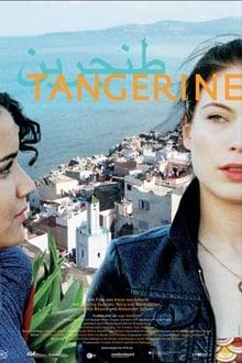 Image Tangerine