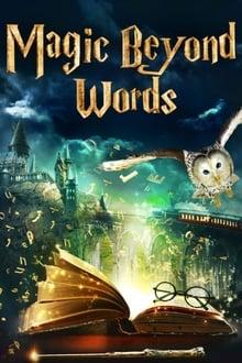 Image JK Rowling - la magie des mots