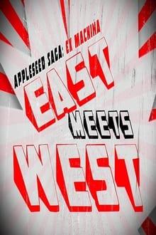 Image Appleseed Saga: Ex Machina - East Meets West