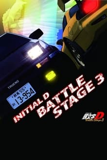 Image Initial D - Battle Stage 3