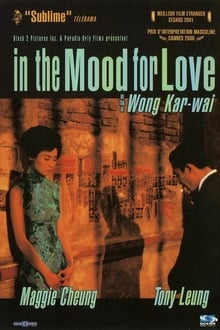 Image In the Mood for Love 2000