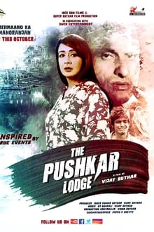 Image The Pushkar Lodge