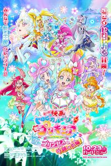 Image 映画 トロピカル〜ジュ!プリキュア 雪のプリンセスと奇跡の指輪!