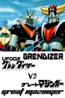 Image Goldorak contre Great Mazinger