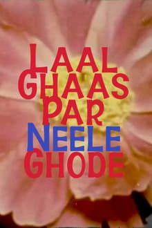 Image Laal Ghaas Par Neele Ghode