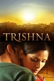 Image Trishna