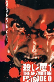 Image Ichi The Killer : Episode 0