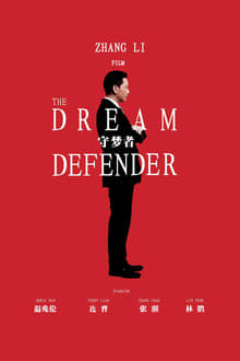 Image Dream Defender