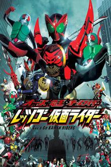 Image OOO, Den-O, Tous les cavaliers: Allons Kamen Riders