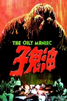 Image The Oily Maniac