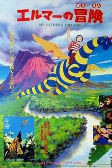 Image Elmer et le Dragon