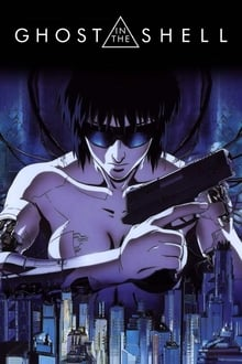 Image Ghost in the Shell 1995