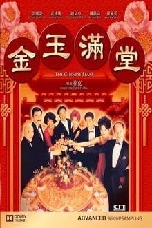 Image Le Festin chinois