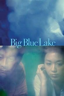 Image 大藍湖