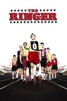 Image The Ringer