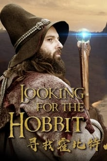 Looking for the Hobbit series tv