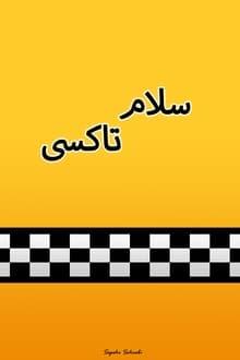 Image Salam Taxi