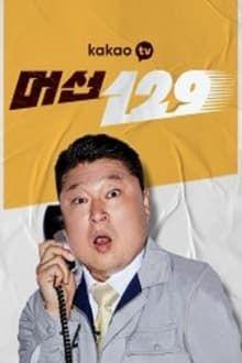 Image Kang vs Corp