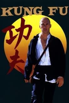 Image Kung Fu