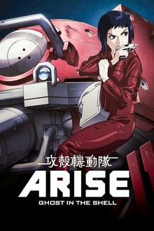 Image Ghost In The Shell: Arise - Alternative Architecture